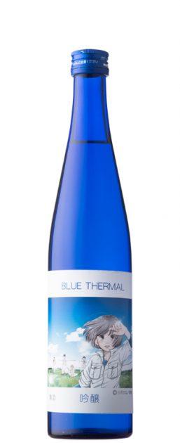 清酒 ブルーサーマル 吟醸