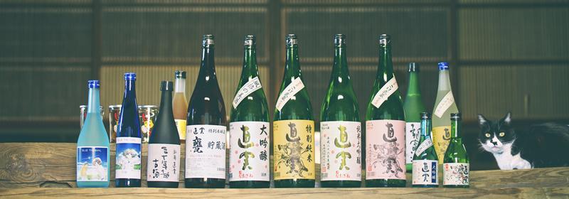 熊谷唯一の酒造として